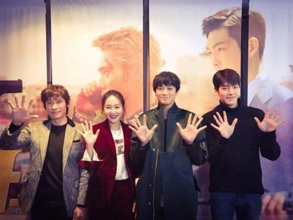 """Film bioskop Korea""""Master"""" dilaporkan sukses menorehkan rekor 5 juta penonton dalam waktu 12 hari."""