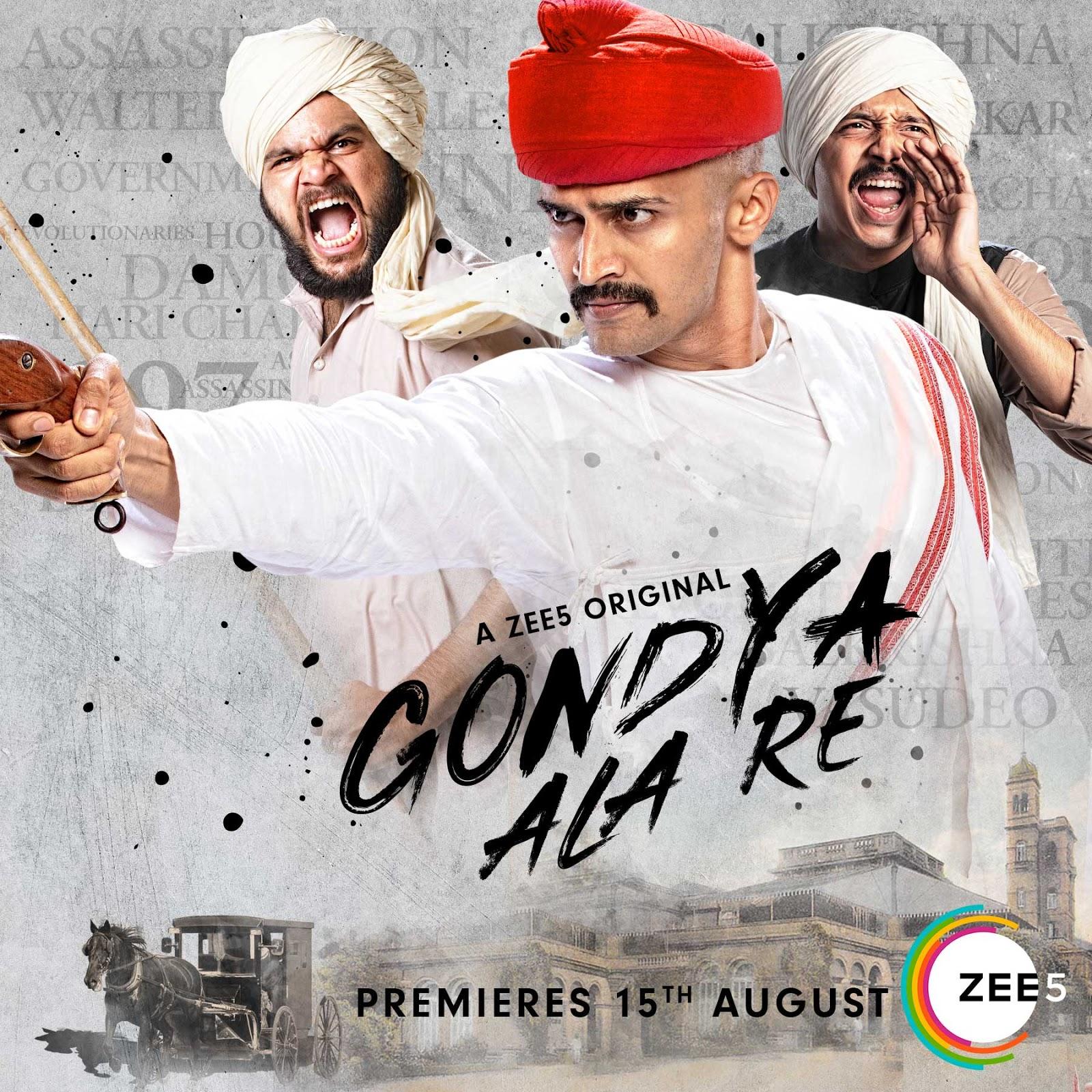 Zee5 Latest Movies