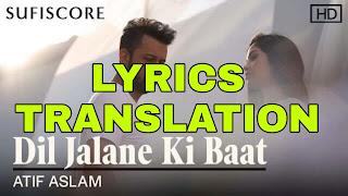Dil Jalane Ki Baat Lyrics in English | With Translation | – Atif Aslam