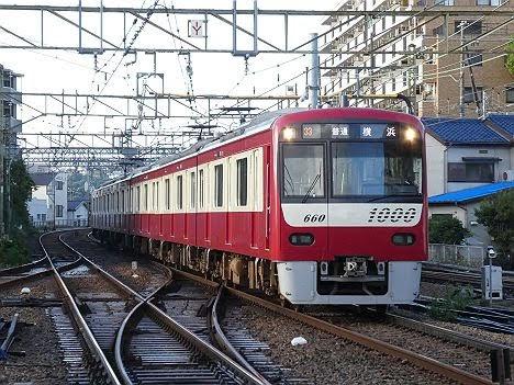 【京急運休中の横浜駅の様子】1000形の普通 横浜行き