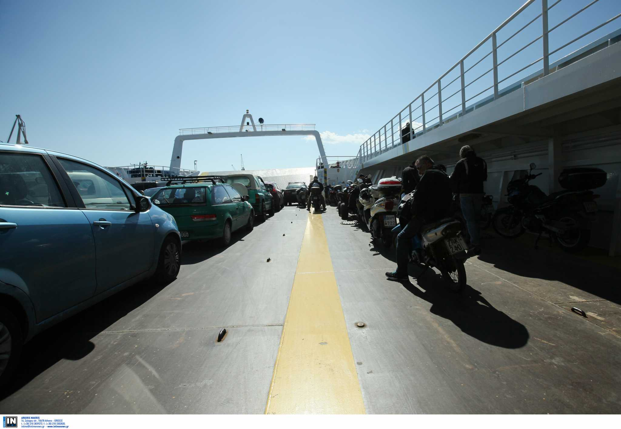 Καβάλα: Έξαλλοι οι επιβάτες του ferry με το ναύτη που τον πήρε ο ύπνος