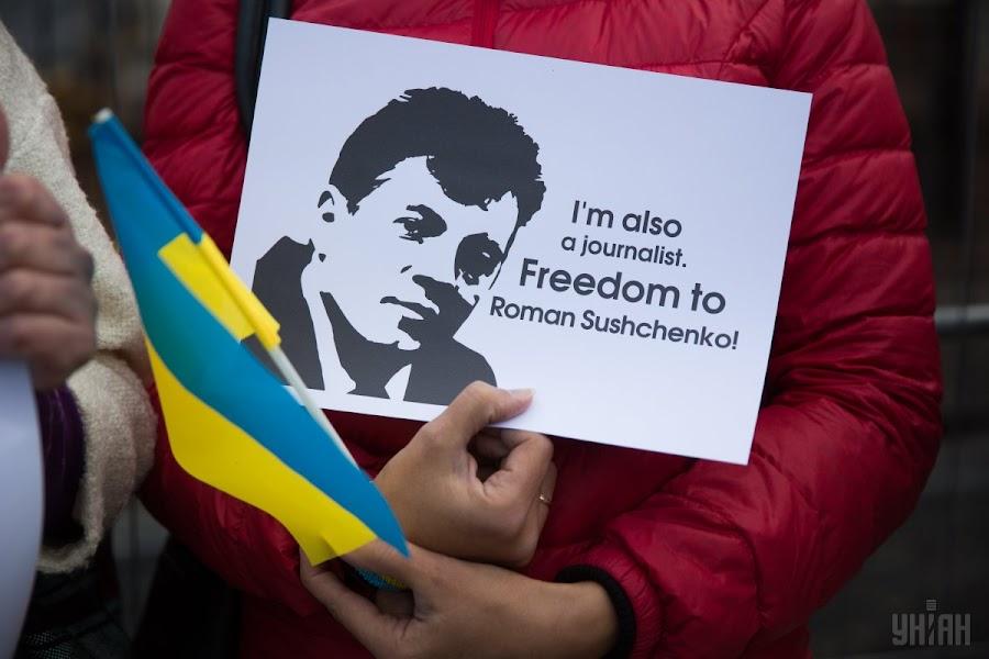 Журналист Роман Сущенко знакомится с девятым томом сфабрикованного против него дела
