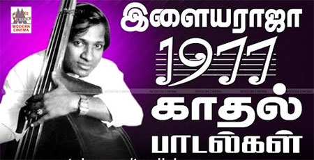 Ilaiyaraja 1977 Love Songs
