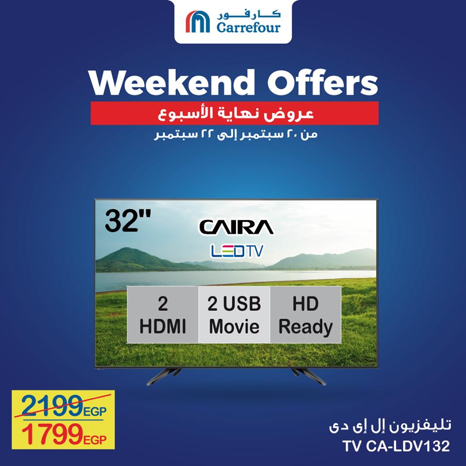 عروض كارفور مصر من 20 سبتمبر حتى 22 سبتمبر 2019 نهاية الاسبوع