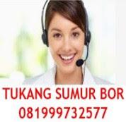 Tukang Sumur Bor Dan Bor Pile Denpasar 081999732577  081339565777