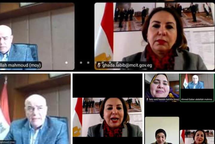 """بورسعيد أول مدينة رقمية ... إنطلاق فعاليات المبادرة """" بكرة ديجيتال """" تحت رعاية وزارة الشباب والرياضة"""