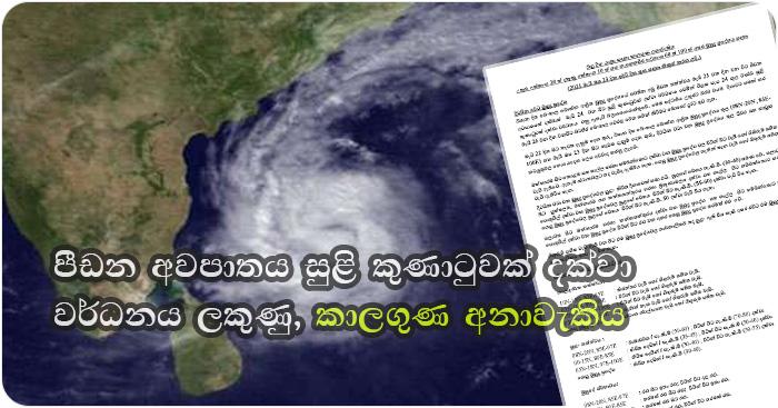 depression develop to hurricane weather report