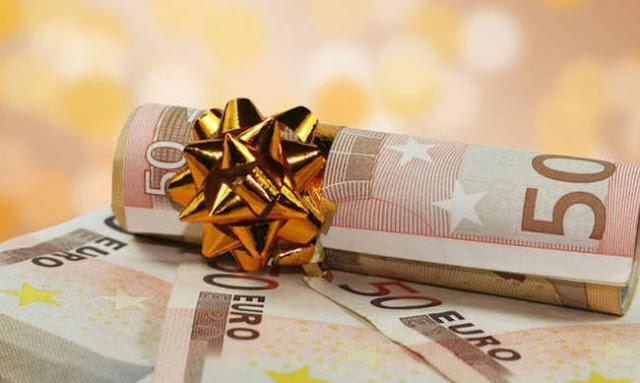 Δώρο Χριστουγέννων: Πως θα καταβληθεί