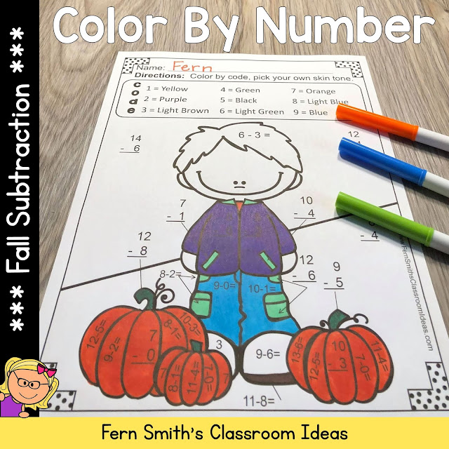 Fall Color By Number Subtraction - Five Student Worksheets and Five Matching Answer Keys! #FernSmithsClassroomIdeas