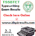 TS SBTET Typewriting exam result February 2018 @ www.sbtet.telangana.gov.in