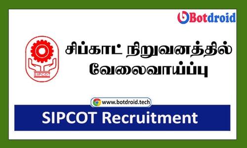 SIPCOT Recruitment 2021 - Apply Online for Assistant Engineer Job Vacancies