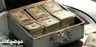 ما هو الصندوق الاستثماري