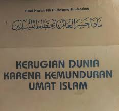 https://download.radardakwah.com/2020/04/download-buku-kerugian-dunia-karena-kemunduran-umat-islam-pdf.html
