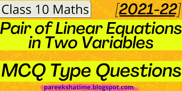 [Term 1] 25+ Pair of Linear Equations in Two Variables MCQs Class 10 2021-22   MCQ Questions for Class 10 Maths with Answers   CBSE Class 10 Maths MCQs