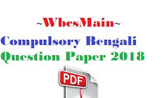 Wbcs Main Compulsory Bengali Question Paper 2018