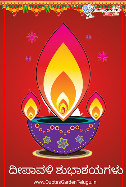 latest-Diwali-deepavali-2020-greetings-wishes-images-wallpapers