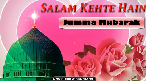 Jumma Mubarak Islamic Status For Whatsapp - Islamic status