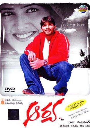 Arya 2004 HDRip 720p Dual Audio In Hindi Telugu ESub