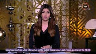 برنامج مساء dmc حلقة الأحد 9-4-2017 مع إيمان الحصري