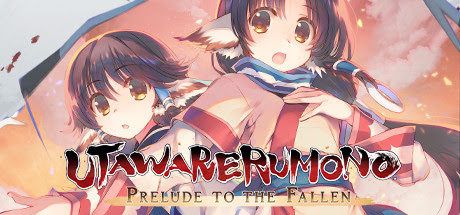 Utawarerumono Prelude to the Fallen-DARKSiDERS