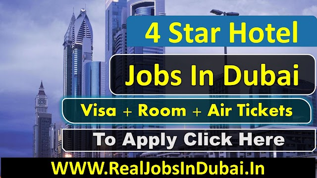 Carlton Downtown Hotel Careers Jobs Opportunities