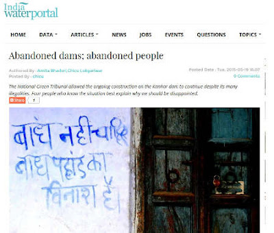 http://www.indiawaterportal.org/articles/abandoned-dams-abandoned-people