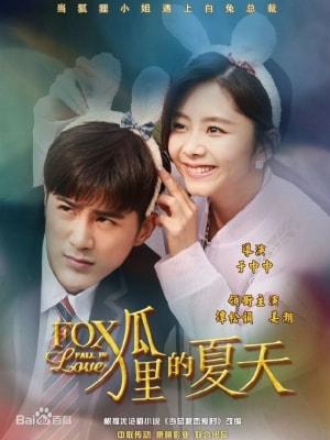 Mùa Hè Của Hồ Ly - Fox Fall In Love 2017