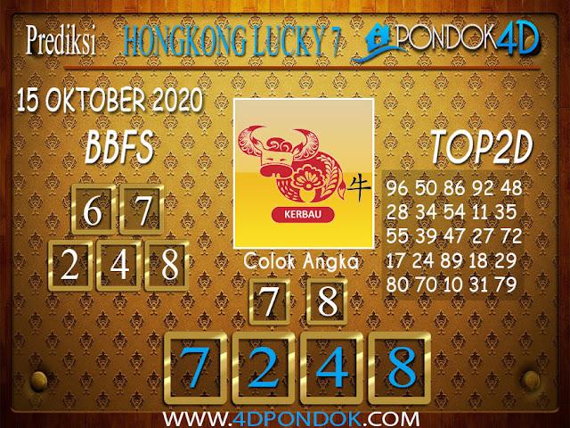 Prediksi Togel HONGKONG LUCKY 7 PONDOK4D 15 OKTOBER 2020