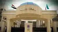 جامعة طنطا تحصل على المركز الأول