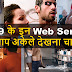 Top 10 Best And Hindi Web Series 2019