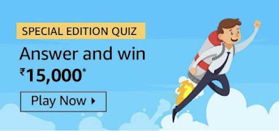 Special Edition Quiz