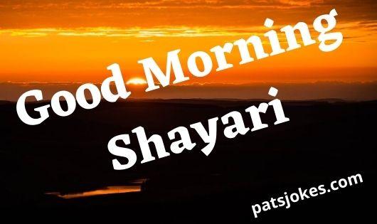best good morning shayari