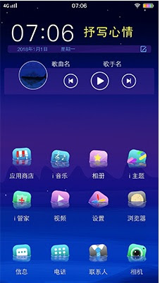 Blue Whale Theme itz For VIvo