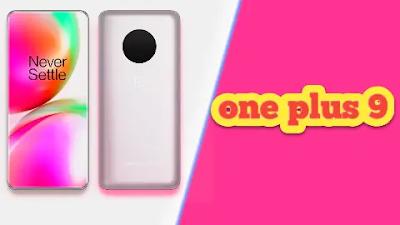 الهاتف الرابع ONE PLUS 9