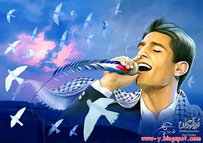 المغني الفلسطيني محمد عساف