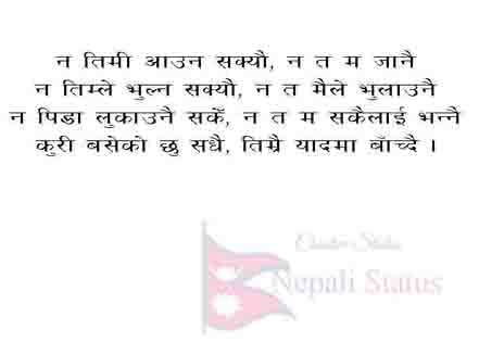 nepali quotes for smile