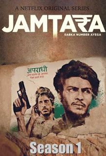 Download Jamtara Sabka Number Ayega (2020) Season 1 Complete 720p WEB-DL