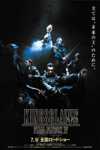 Kingsglaive: Final Fantasy XV [2016] [DVDR] [NTSC] [Custom HD] [Subtitulado]