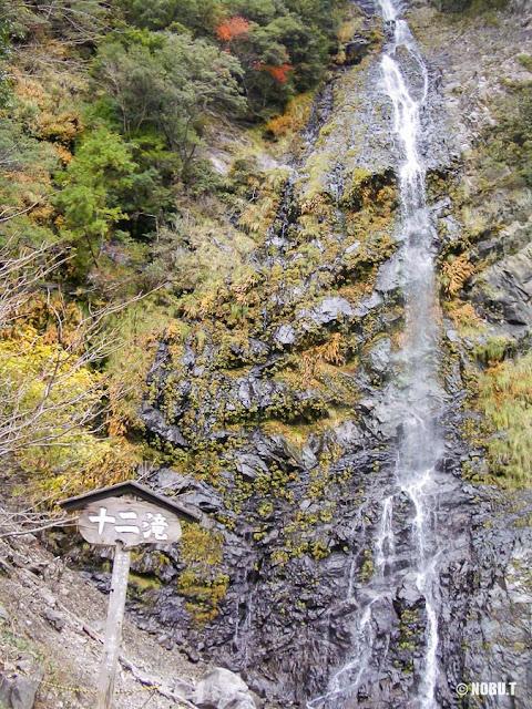 奈良県十津川村「十二滝」