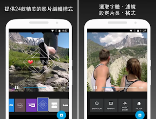 Quik - GoPro 影片編輯器 - 免費電影製作器 App