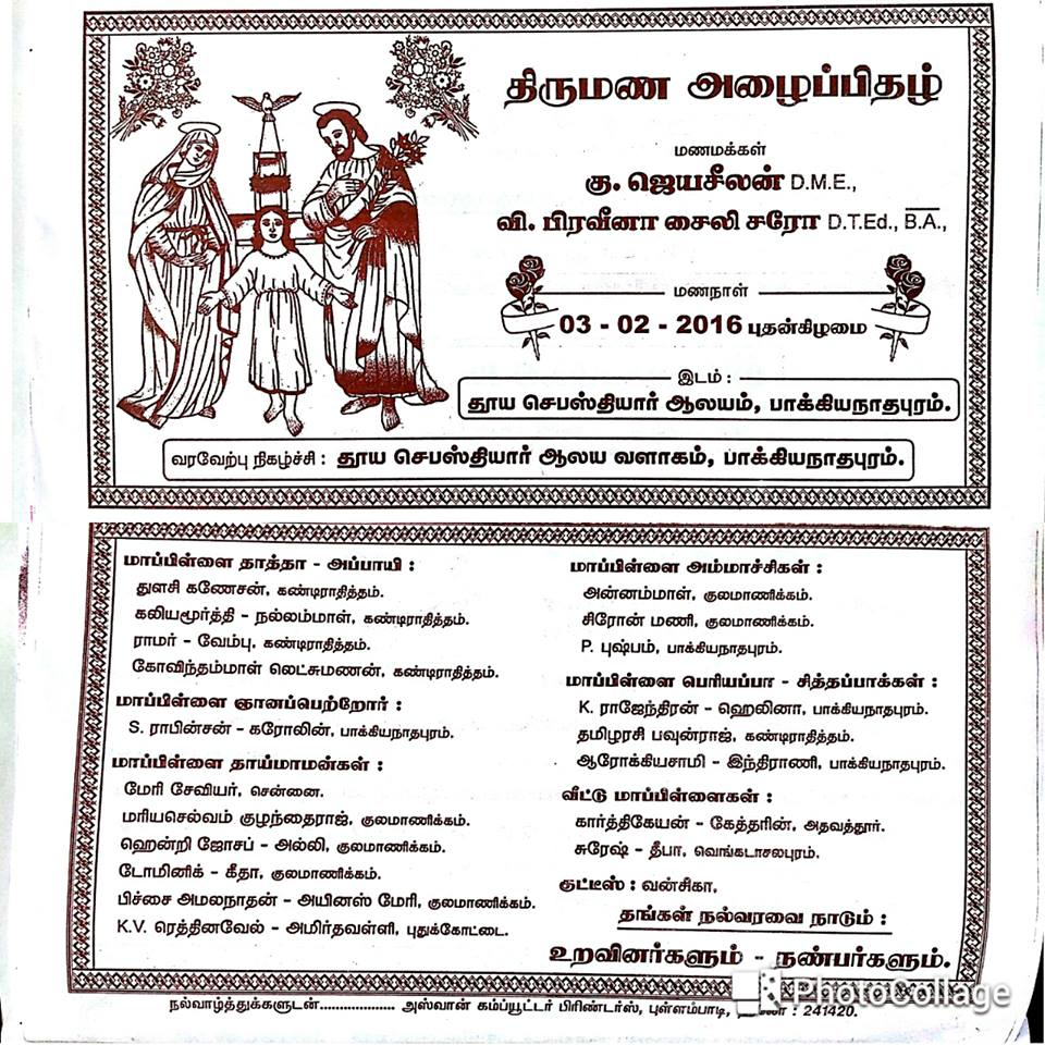 Wedding and Jewellery: Tamil Christian wedding invitation wording