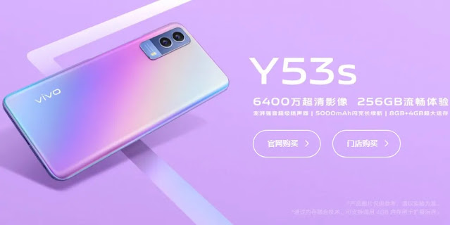 vivo Y53s 4G vs vivo Y53s 5G