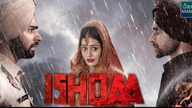 Ishqaa (2019) Punjabi Movie 720p BluRay Download