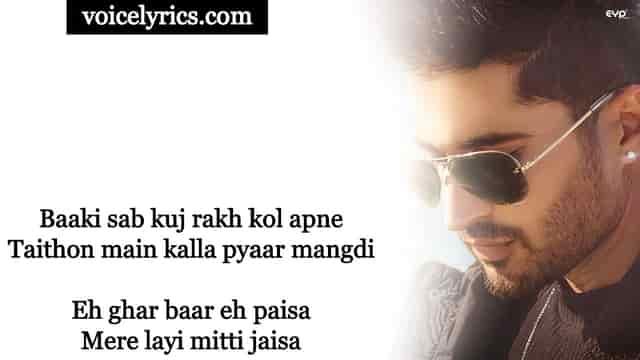Pyaar Mangdi Lyrics In English