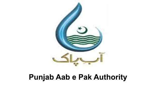 Punjab Aab e Pak Authority-logo