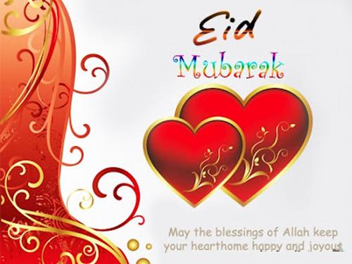 bangla world eid mubarak card