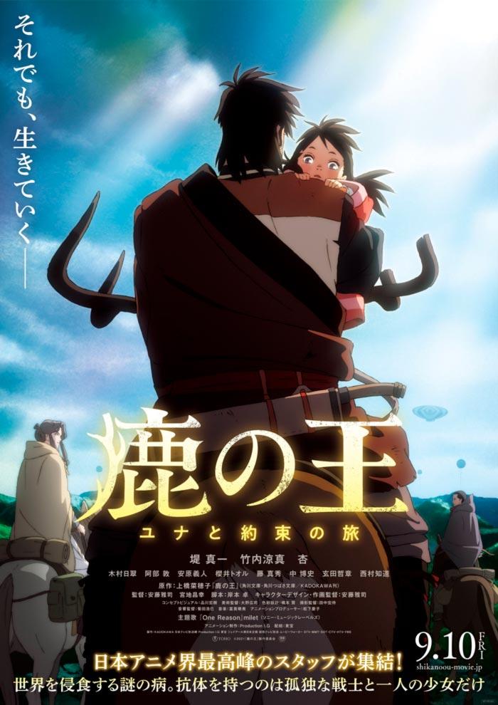 The Deer King (Shika no Ou) anime film - poster