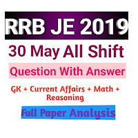 RRB JE 30 MAY 2019 All Shift  (CBT 1) Question with Answer