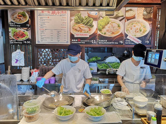 First Street Teochew Fish Soup at Food Republic
