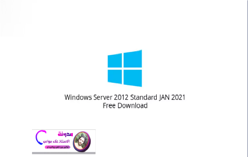 Windows Server 2012 Standard JAN 2021 Free Download